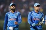 IND vs AUS: तीसरे वनडे में कोहली ने तोड़े धोनी के जबरदस्त डबल रिकॉर्ड