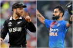 IND vs NZ: आखिर क्यों कप्तानी छोड़ने को तैयार हैं केन विलियमसन, विराट कोहली ने किया मना