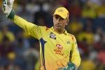 CSK ने लिया धोनी के IPL करियर पर बड़ा फैसला, 3 बार दिला चुके हैं खिताब