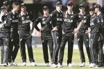 IND vs NZ : न्यूजीलैंड से हो गई ये बड़ी गलती, बदल सकता था मैच का नतीजा