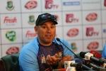 117 टेस्ट मैच खेले, सिर्फ 13 जीते, कोच ने कहा- भारत से प्रेरणा लो
