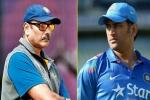 रवि शास्त्री का खुलासा, IPL में ऐसा हुआ तो धोनी खुद कहेंगे 'थैंक्यू वेरी मच'