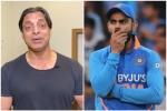 भारत जीता, फिर भी शोएब अख्तर ने निकाली विराट कोहली की बड़ी गलती