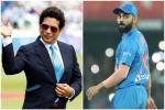 INDvNZ: न्यूजीलैंड में आया ये 1 बदलाव भारत को बना देगा सीरीज का सिकंदर: सचिन तेंदुलकर