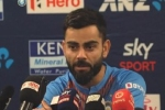 T-20 : न्यूजीलैंड को हराकर खुश हुए कोहली, बताया किस इरादे के साथ हासिल की जीत