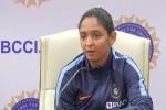 Women T20 World Cup: बिना टॉस हुए रद्द हुआ भारत-पाकिस्तान का वार्म-अप मुकाबला