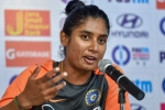 Women T20 WC, IND vs AUS: मिताली राज ने बताया कौन होगा खिताब का दावेदार