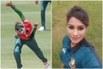 WT20 WC: बांग्लादेशी खिलाड़ी के आंखों के काजल ने लूटी सोशल मीडिया की महफिल