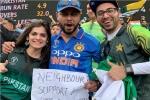 शारजाह में फिर एक दूसरे के खिलाफ खेलेंगे भारत और पाकिस्तान, जानें मैच की खासियत