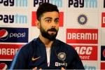विराट कोहली ने बताया आईसीसी के सभी टूर्नामेंटों में कौन सा है सबसे बड़ा