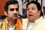 Delhi Violence : राजीव शुक्ला ने गाैतम गंभीर के बयान पर जताई सहमति, बताया अच्छा नेता