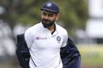 IND vs NZ: अगर भारतीय टीम ने किया यह 4 काम तो ओवल में लहरायेगी जीत का परचम
