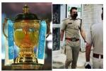 क्या IPL होना चाहिए-  क्रिकेटर के बाद DSP बने खिलाड़ी ने दिया ये जवाब