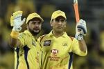 IPL रद्द होने की खबरों के बीच चेन्नई सुपर किंग्स गई घाटे में, हुआ करोड़ों का नुकसान