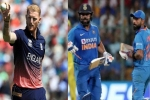 पाकिस्तानी क्रिकेटर ने कहा- भारत जानबूझकर हारा था, अब बेन स्टोक्स ने बताई सच्चाई