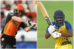 इन 5 क्रिकेटरों की IPL में निकली सबसे खराब किस्मत, लिस्ट में हैं 3 भारतीय
