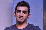 कंगारूओं को हराएगा भारत, वाॅर्नर और स्मिथ से कोई फर्क नहीं पड़ेगा : गाैतम गंभीर