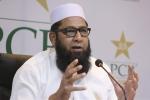 ENG vs PAK: 'शॉट खेलने से डरते हैं पाकिस्तानी बल्लेबाज', टीम पर भड़के इंजमाम उल हक
