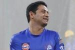 पीयूष चावला ने बताया अपने फेवरेट कप्तान का नाम, खिलाड़ियों की करते थे सपोर्ट