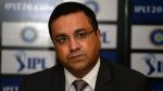 बीसीसीआई ने स्वीकार किया सीईओ राहुल जौहरी का इस्तीफा