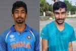 मिल गया जसप्रीत बुमराह का हमशक्ल, हैदराबाद के लोग खा बैठे हैं कई बार धोखा