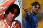 अपने इस बयान पर खूब उड़ा राशिद खान का बयान, फैंस बोले- तुम सलमान खान बनना चाहते हो