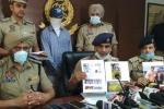 मैच फिक्सिंग के किंग को पंजाब पुलिस ने दबोचा, अब बीसीसीआई-एसीयू करेगी जांच