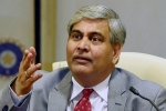 शशांक मनोहर ने ICC अध्यक्ष के पद से दिया इस्तीफा, अब इन्हें मिल सकती है जगह