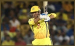 IPL 2020 से पहले धोनी ने की फिर वापसी, रांची के नेट्स में की प्रैक्टिस