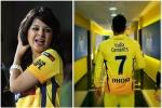 IPL काउंटडाउन के साथ साक्षी धोनी भी हुईं रेडी, पीली ड्रेस में शेयर की खूबसूरत फोटो