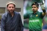 शाहिद अफरीदी ने बताया बाबर कैसे बन सकते हैं कोहली-स्मिथ जैसा महान बल्लेबाज