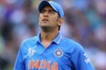 टीम में चुना जाएगा या नहीं, धोनी को नहीं है इस बात की चिंता : आकाश चोपड़ा