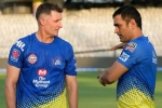 IPL 2020 : इस नंबर पर खेलते दिख सकते हैं धोनी, माइकल हसी ने बनाई योजना
