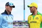 अगले महीने ऑस्ट्रेलिया की टीम जाएगी इंग्लैंड, जानें कब और कहां होंगे मैच