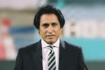 रमीज राजा ने कहा- बेन स्टोक्स के बिना पाकिस्तान के पास अब अच्छा मौका