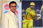 'वह एमएस धोनी के बाद IPL का बेस्ट कप्तान है', वीरेंद्र सहवाग ने बताया नाम