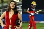 IPL 2020: 'क्लास परमानेंट होती है'- खराब फॉर्म के बीच कोहली के सपोर्ट में आईं प्रीति जिंटा