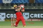 IPL 2020 : एबी डिविलियर्स ने क्रिस गेल को पछाड़ा, हासिल की खास उपलब्धि