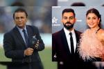 IPL 2020: अनुष्का शर्मा के जवाब पर सुनील गावस्कर ने तोड़ी चुप्पी, कहा- सोशल मीडिया ने बयान को तोड़ा