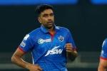 SRH vs DC : क्या रविचंद्रन अश्विन कर पाएंगे वापसी, 1 ओवर में लिए थे 2 विकेट