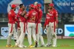 IPL 2020 : भले हार गया पंजाब, लेकिन केएल राहुल ने हासिल कर ली खास उपलब्धि
