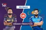 MI vs KKR: ड्रीम 11 में चाहते हैं बड़ा इनाम तो ऐसे बनाये अपनी आईपीएल की टीम