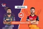 KKR vs SRH: कोलकाता-हैदराबाद के मैच से ऐसे जीत सकते हैं इनाम, कुछ ऐसी रखें Dream 11 की टीम