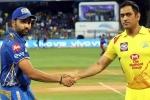 IPL 2020: पहले मैच से पहले जानें क्या है CSK-MI की कमजोरी, कैसा रहेगा पिच का हाल