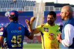 IPL 2021: मुंबई बनाम CSK के मैच में लगेगी रिकॉर्डों की झड़ी, रोहित-रैना के नाम होगा खास मुकाम