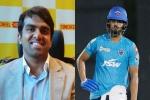 IPL 2020 : पार्थ जिंदल खुद को मानेंगे विफल, अगर DC नहीं पहुंचा प्लेऑफ में