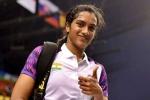 सेमीफाइनल में हार के बाद पीवी सिंधु के लिए हर्ष गोयनका ने लिखी दिल छूने वाली पोस्ट