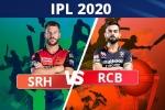 SRH vs RCB : इन 5 खिलाड़ियों पर रहेगी सबकी नजर, वार्नर करेंगे कप्तानी