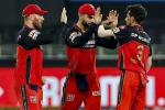 RCB vs SRH: 3 साल बाद बैंगलोर को मिली ओपनिंग मैच में जीत, हैदराबाद को 11 रनों से हराया