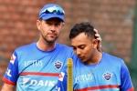 IPL 2020: कोच रिकी पोंटिंग का खुलासा, बताया- कहां कमजोर पड़ रही है दिल्ली कैपिटल्स